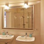 Ferienwohnung Kleinwalsertal Wiesengrund Badezimmer 02